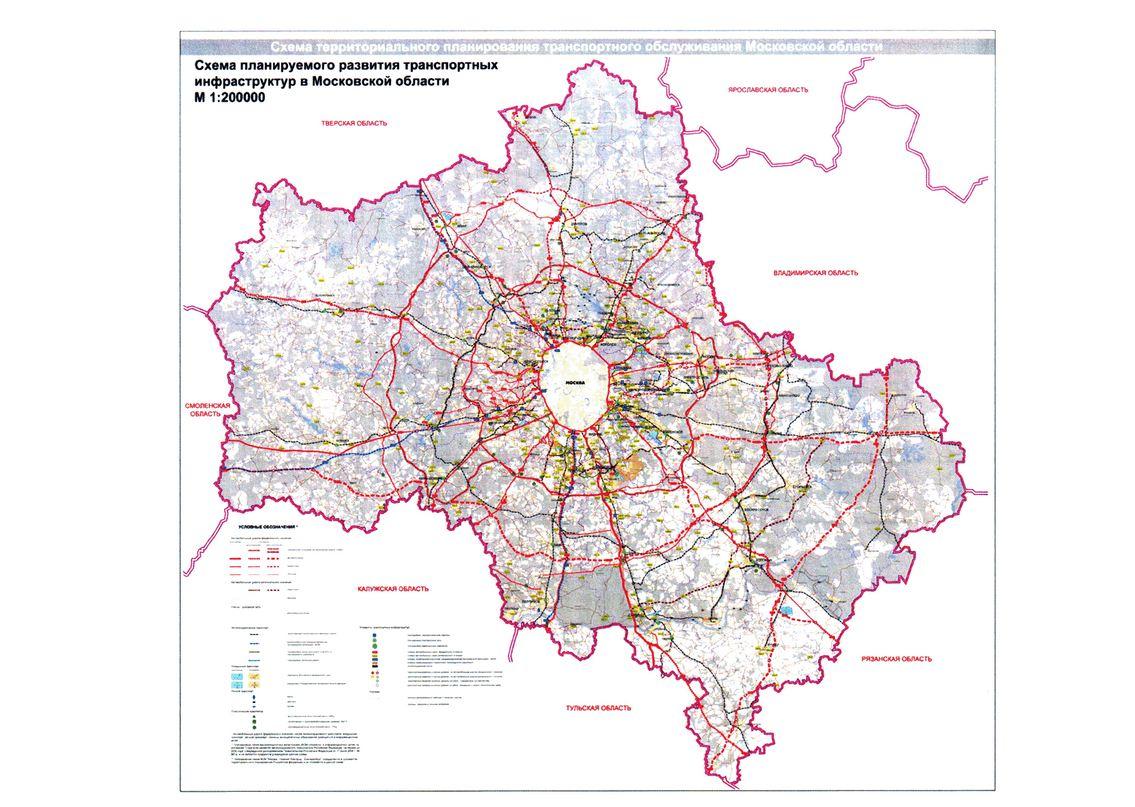 Схема территориального планирования транспортного обслуживания